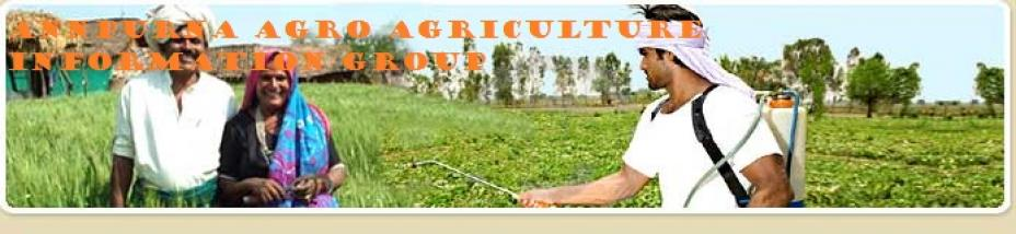 SEE ALL AGRICULTURE NEWS AND ALL UPDATE